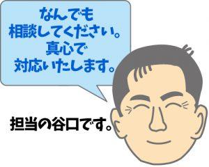 greeting_01